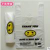 厂家直销白色透明笑脸背心袋超市商店购物手提塑料袋现货批发