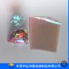 东莞厂家供应幻彩糖果包装袋可定制各种规格幻彩包装袋可加印内容