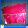 防静电袋厂家供应电子产品包装袋,PE红色防静电袋可定制各种规格