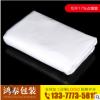 厂家直销 包装袋 透明 自粘 PE平口袋定做 防静电胶袋 加印LOGO