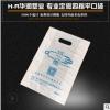 四指手提袋定做 免费设计 平口化妆品袋 塑料服装袋厂家直销