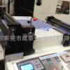 厂家直销 装帧布横切机 无纺布横切机 铝箔横切机 不干胶横切机