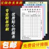 收据定做送货单二联销货清单三四联销售订货复写联单手机单据印刷