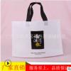 覆膜无纺布袋定做服装手提袋广告宣传礼品购物袋可印logo手提袋