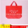 覆膜无纺布袋定做服装手提袋彩印广告宣传礼品购物袋立体环保袋子