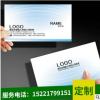 【晨晰印务】厂家供应 彩色名片 名片制作 个性名片印刷