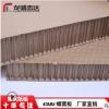 纸卡板蜂窝纸板40mm坚固抗压创意包装纸内衬垫块高强度蜂窝纸定制