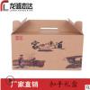 彩色纸盒礼盒定制加硬带内衬高档牛皮纸食品包装盒 快速小批定制