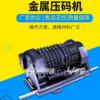 批发供应金属压号机 钢印压号机 钢板压号机 铁板压号机 规格齐全