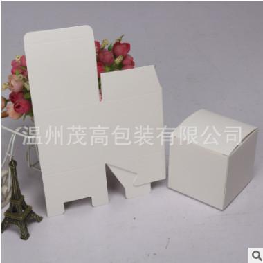 特价批发现货空白纸盒白盒螺丝盒插底盒袜子盒五金盒白卡纸外包装