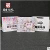 厂家白卡纸手提袋定制 环保礼品袋广告服装袋印刷 牛皮纸袋批发