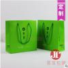 厂家定制白卡手提纸袋 景区茶叶外包装手办礼物礼品袋 印刷logo