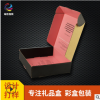 彩盒印刷 双面彩色瓦楞纸盒 飞机盒 超强特硬 适合快递 欢迎加工