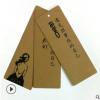 牛皮纸服装吊牌定做设计 男女装吊卡定制 衣服商标 标签印刷