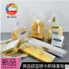 烘焙长条面包纸托包装袋胡萝卜面包纸盒餐包袋正方形吐司面包包装