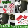 生产批发 导热绝缘天然石墨片 手机防雷石墨散热片 耐高温石墨片