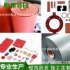 厂家热销 红钢纸垫片 白黑灰红钢纸垫圈 青壳纸绝缘垫片