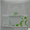 厂家直销多规格塑料背心袋 酒店外卖打包袋 超市手提袋