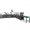 北玉 供应 纸格垫片成型机XLZGJ-320 印刷设备厂家