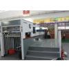 北玉 供应XLMY-1020C 纸盒设备 印刷设备