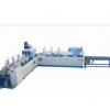 供应北玉印后设备XLZGJ-320 厂家直销 印刷设备 提手机
