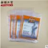 厂家直销定制塑料防护服包装袋 加厚透明服装礼品pe平口胶袋