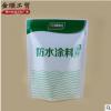 厂家定制真空铝箔食品袋 塑料铝箔复合涂料包装袋子可印刷logo