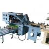 全国供应温州FZ450反折缝折机装订机折本机