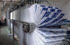 618大数据分析:包装印刷行业未来局势看好