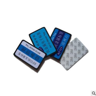 定制防伪标签 装箱标签 防水标签东莞优质工厂专注标签定制设计