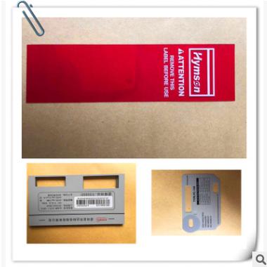 厂家批发PVC电子电器薄膜开关面板贴 pc 亚克力薄膜面贴定制加工
