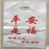 塑料袋定做logo背心定制其他方便袋食品级外卖打包装超市马夹印刷