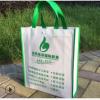 无纺布手提袋定做 广告袋子订做 手提袋子定制 宣传袋环保袋