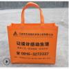 环保袋定做 无纺布袋定制 广告购物礼品袋订做 手提袋厂家