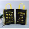 无纺布袋子订制 环保袋定做 手提袋订做 广告购物袋厂家批发