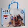 无纺布袋定做 覆膜袋定制 环保袋订做 购物礼品手提袋