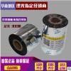 黑色混合基碳带110*300 铜版纸标签碳带 厂家现货直销碳带