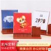 2020高档红木日历台历便签商务记事周历烫金烫银加印LOGO印刷制作