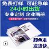 厂家定制产品宣传画册封面书刊杂志广告目录印刷期刊设计排版公司