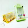 东莞长安胶盒厂家提供 虎门pet胶盒 pvc盒 pp折盒 透明包装盒定做