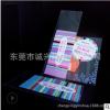 东莞对开七色加连线水油UV彩印厂提供胶盒印刷 透明胶片UV印刷