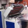 供应鸿泰HT4—1000环保型纸板密度板两用礼盒开槽机