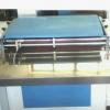 供应鸿泰HT--1000环保型多功能礼盒开槽机