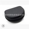 环保EVA头戴式耳机包抗压防震蓝牙耳麦收纳包大耳机收纳包可定制