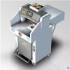新品豪彩R4910触摸屏程控切纸机小型液压切纸机重型切纸机