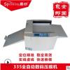 全自动易印335数码压痕机电动压痕机多功能压痕机高速压痕机