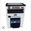 可全自动印名片的彩色宣传单印刷机价格