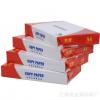 红金章高级静电复印纸 70G A3(500张/包)4包 草木浆纸