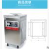 厂家批发ZQ400-2D 大米真空包装机 牛肉真空袋封口机 自动包装机