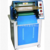 JL-280-7皮革烫平机/折皱整平机/鞋面烫衬/0-600mm压烫机/除皱机